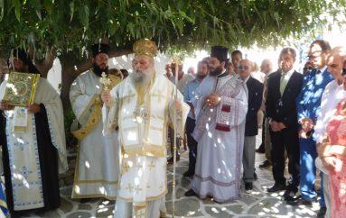 Η εορτή της Μεταμορφώσεως στην Μάρπησα της Πάρου (ΦΩΤΟ)