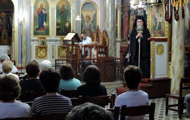 Παράκληση στον Ι. Ναό Αγίου Γεωργίου Άρτης (ΦΩΤΟ)