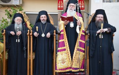 Η εορτή των Αγίων εξ Μαρτύρων Πολιούχων Μεγάρων (ΦΩΤΟ)