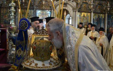Πολυετές Μνημόσυνο του μακαριστού Μητροπολίτη Σύρου Δωροθέου Α΄ (ΦΩΤΟ)