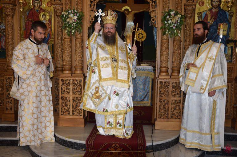 Αρχιερατική Θεία Λειτουργία στο Αιάντειο Σαλαμίνος (ΦΩΤΟ)