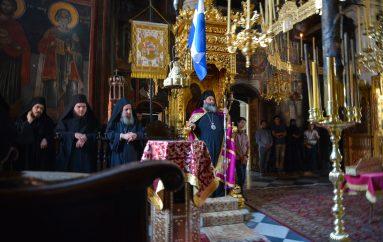 Η εορτή του Αγίου Νήφωνος Πατριάρχου Κων/πόλεως στην Ι. Μονή Διονυσίου (ΦΩΤΟ)