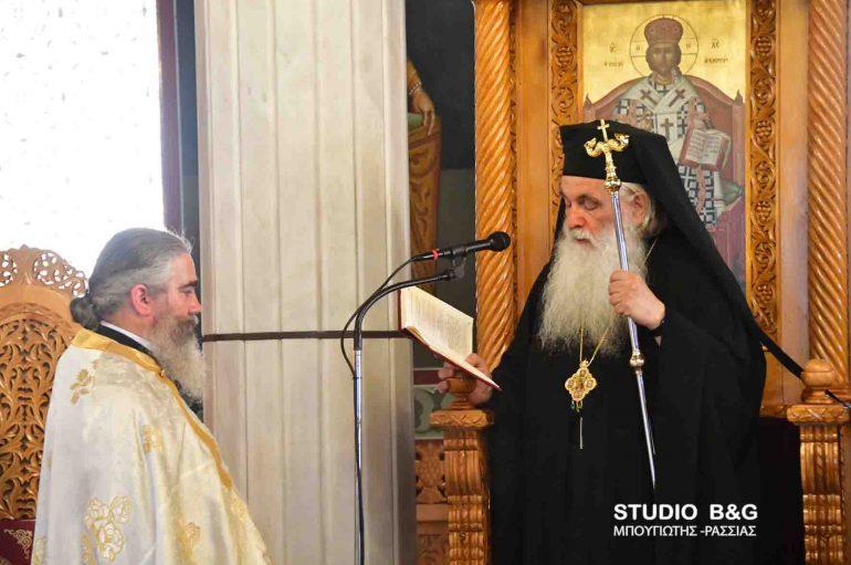 Πρώτη παράκληση στην Παναγία στην Πρόνοια Ναυπλίου (ΦΩΤΟ)