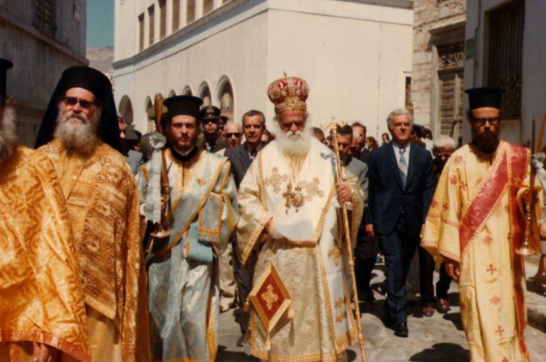 Σαράντα έτη ιερωσύνης του Μητροπολίτη Σύρου Δωροθέου Β΄ (ΦΩΤΟ)