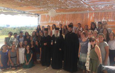 Ο Μητροπολίτης Παροναξίας στις Κατασκηνώσεις «Άγιος Κοσμάς ο Αιτωλός»