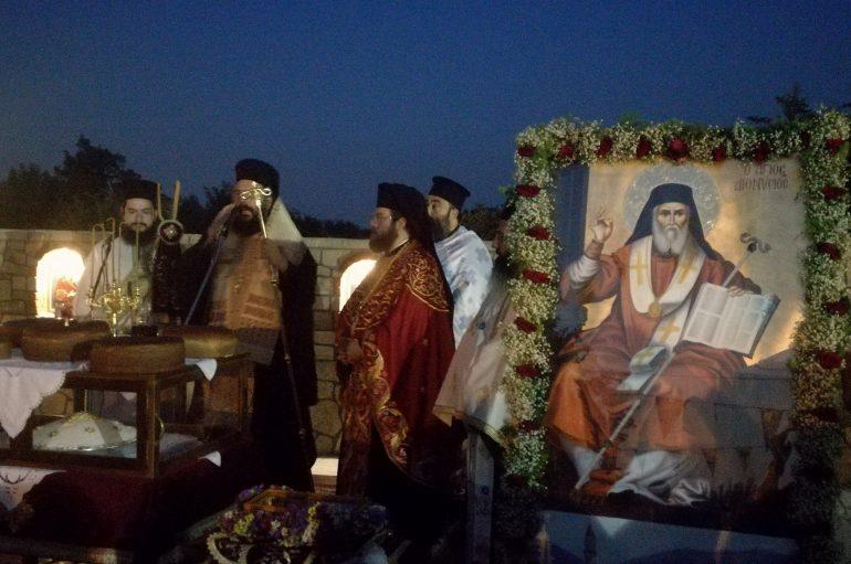 Τα Τρίκαλα τίμησαν τον Άγιο Διονύσιο Αρχιεπίσκοπο Αιγίνης (ΦΩΤΟ)
