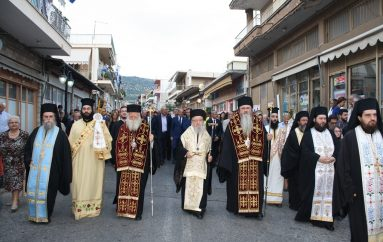 Κορυφώθηκαν οι λατρευτικές εκδηλώσεις για τον Άγιο Κοσμά στο Θέρμο (ΦΩΤΟ)