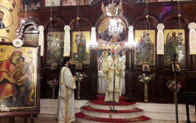 Ο Μητροπολίτης Χαλκίδος στην ενορία Κοιμήσεως Θεοτόκου Αιδηψού (ΦΩΤΟ)