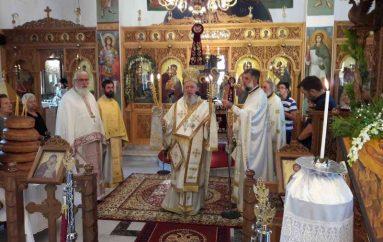 Η εορτή της αποτομής της Κεφαλής του Προδρόμου στην Ι. Μ. Χαλκίδος (ΦΩΤΟ)