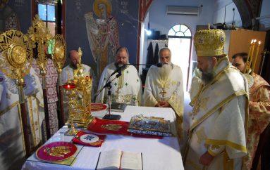 Η εορτή του Αγίου Κοσμά του Αιτωλού στην Ι. Μ. Θεσσαλιώτιδος (ΦΩΤΟ)