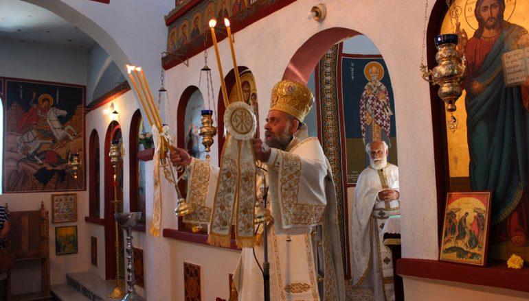 Αρχιερατική Θεία Λειτουργία στο Νεοχώριο Καρδίτσας (ΦΩΤΟ)