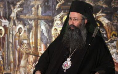 Κίτρους Γεώργιος: «Θα πρέπει όλοι να ενωθούν με την κανονική Εκκλησία»
