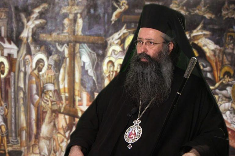"""Κίτρους Γεώργιος: """"Θα πρέπει όλοι να ενωθούν με την κανονική Εκκλησία"""""""