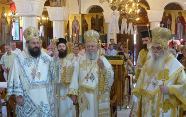 Πολυαρχιερατικό Συλλείτουργο για τον Αγ. Νικάνωρα στην Καστοριά