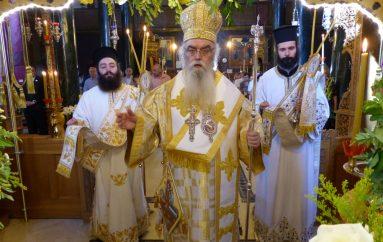 Η Κοίμηση της Υπεραγίας Θεοτόκου στην Καστοριά (ΦΩΤΟ)