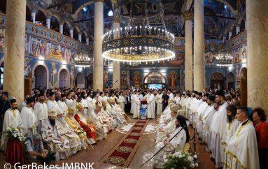 Ενθρονίστηκε ο Επίσκοπος Νις Αρσένιος του Πατριαρχείου Σερβίας (ΦΩΤΟ)