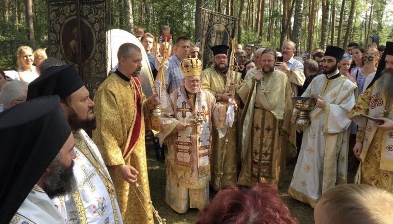 Τριήμερο εορταστικών εκδηλώσεων στην Εσθονία (ΦΩΤΟ)