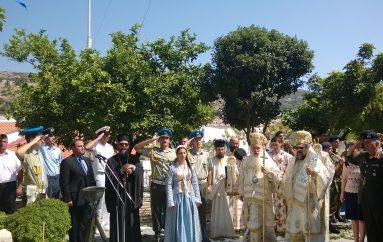 Η 193η επέτειος της ναυμαχίας της Μυκάλης στη Σάμο (ΦΩΤΟ)