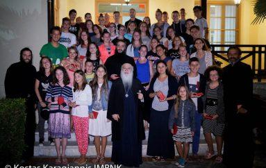 Φιλοξενία νέων από την Ι. Μητρόπολη Νις στη Βέροια (ΦΩΤΟ)