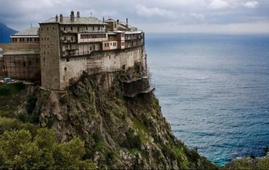 Δεκτή η τροπολογία για την κατοχύρωση των Μονών του Αγίου Όρους