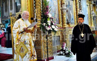 Πατριαρχική Θεία Λειτουργία στο νησί της Ζακύνθου (ΦΩΤΟ – ΒΙΝΤΕΟ)