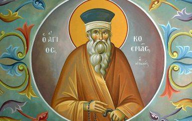 «Χαίροις των Αποστόλων ο μιμητής και Εκκλησίας στύλος»