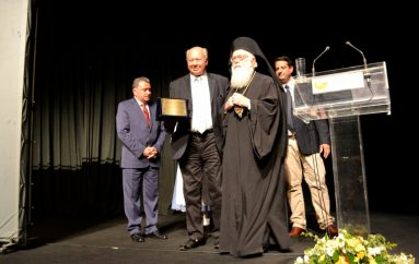 Η Κεφαλλονιά τίμησε τον Αρχιεπίσκοπο Αλβανίας Αναστάσιο (ΦΩΤΟ – ΒΙΝΤΕΟ)