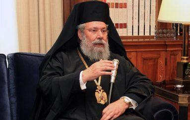 Αρχιεπίσκοπος Κύπρου: «Να μπει άλλη βάση στο εθνικό θέμα»