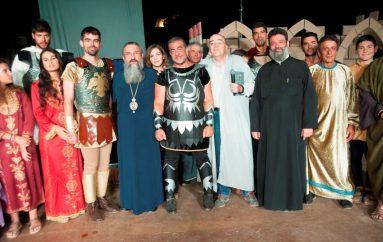 «Διγενής Ακρίτας» μια παράσταση από την θεατρική ομάδα της Ι. Μ. Ρεθύμνης (ΦΩΤΟ)