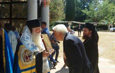 Επίσκεψη του ΠτΔ στην παλαιά Ι. Μονή Παναγίας Ξενιάς (ΦΩΤΟ)