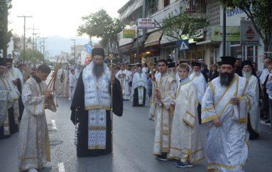 Η Κατερίνη υποδέχθηκε το λείψανο του Αγίου Διονυσίου του εν Ολύμπω (ΦΩΤΟ)