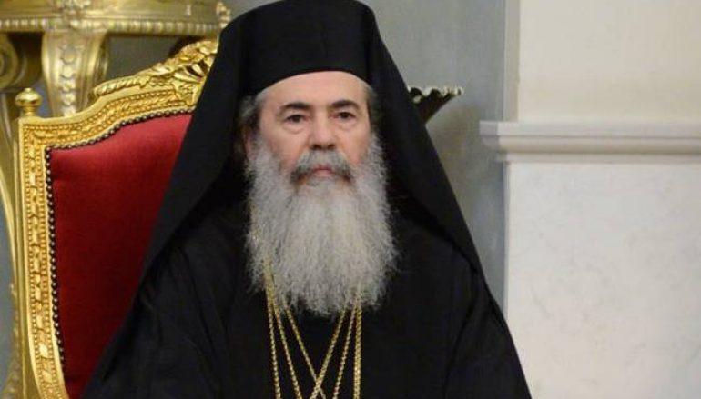 """Πατριάρχης Ιεροσολύμων: """"Έκκληση προστασίας των χριστιανικών δικαιωμάτων"""""""