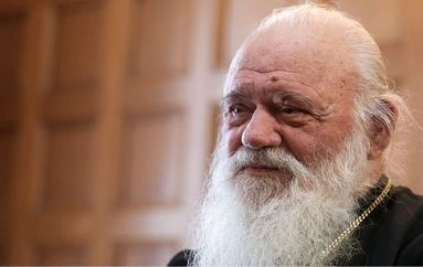 """Τα """"παράπονα"""" του Αρχιεπισκόπου προς τον Κοζάνης και τα """"αποκλειστικά"""""""