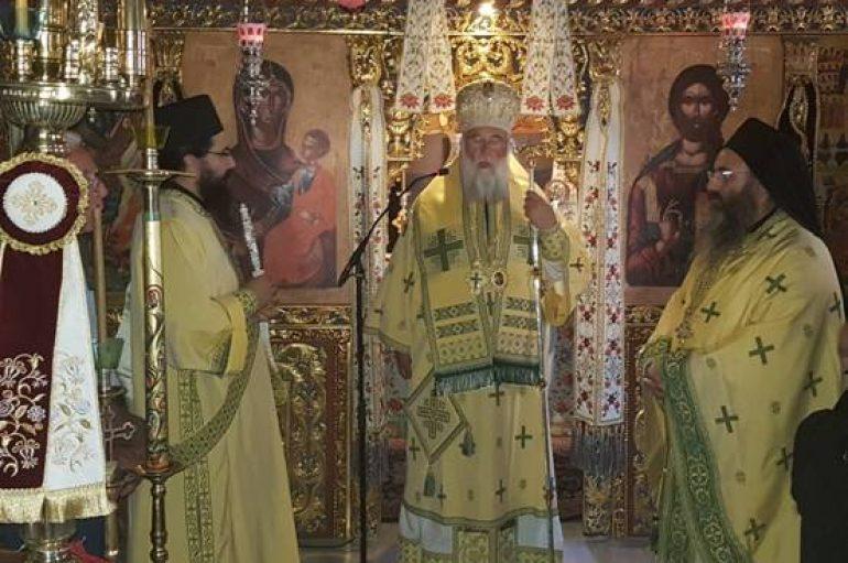 Ο Μητροπολίτης Κερκύρας στην Ιερά Μονή Άνω Ξενιάς (ΦΩΤΟ)