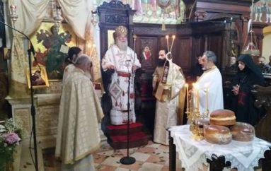 Η Δεσποτική εορτή της Μεταμορφώσεως στην Κερκύρα (ΦΩΤΟ)