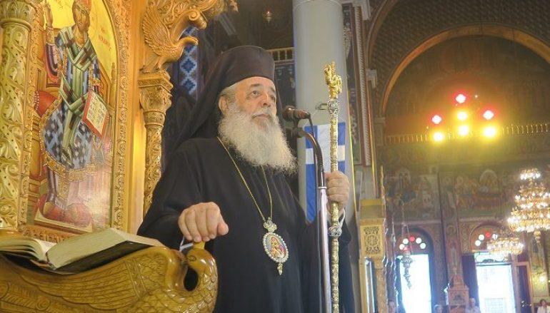 """Φθιώτιδος Νικόλαος: """"Η Παναγία είναι των αμαρτωλών η σωτηρία"""" (ΦΩΤΟ)"""