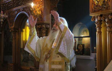 Αρχιερατική Θεία Λειτουργία στο Παλαιοχώρι Φθιώτιδος (ΦΩΤΟ)