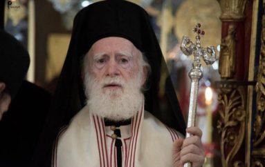 """Αρχιεπίσκοπος Κρήτης: """"Αν συνεχίσει ο κόσμος έτσι, είμαι εντελώς απαισιόδοξος"""""""