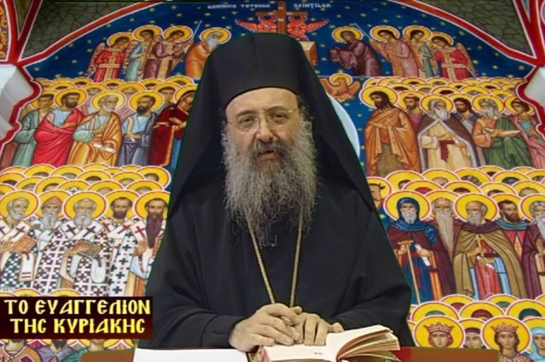 Ο Μητροπολίτης Πατρών αναλύει το Ευαγγέλιο της Κυριακής Ι΄ Ματθαίου