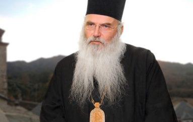 Μητροπολίτης Μεσογαίας: «Το πέρασμα της Παναγίας απὸ αυτὸν τον κόσμο»