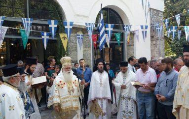 Για πρώτη φορά τιμήθηκε η μνήμη του Οσίου Δανιήλ του εκ Ζαγοράς (ΦΩΤΟ)