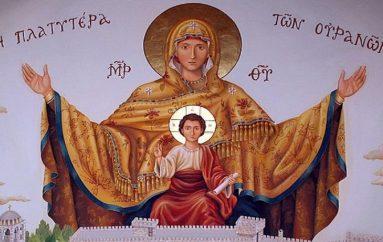 «Καλή Παναγιά!» του Καθηγουμένου της Ι. Μονής Εσφιγμένου