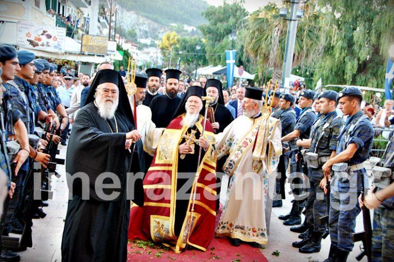 Ο Οικ. Πατριάρχης στον εσπερινό του Αγίου Διονυσίου στη Ζάκυνθο (ΦΩΤΟ)