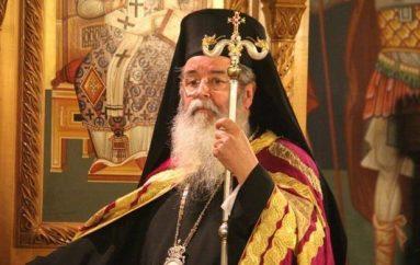 Κοζάνης Παύλος: «Ένας βόθρος είναι η Βουλή των Ελλήνων»