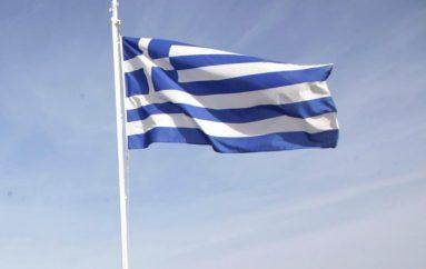 Καταργείται η έπαρση της σημαίας στα Σχολεία