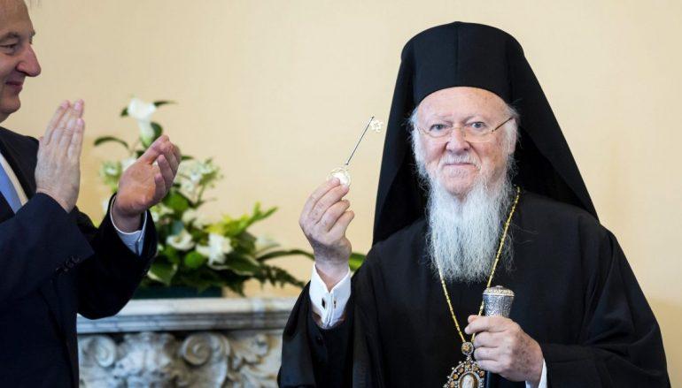 Ο Οικ. Πατριάρχης παρέλαβε το κλειδί κτιριακού συγκροτήματος στη Βουδαπέστη