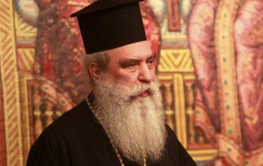 Σπάρτης Ευστάθιος: «Καθοδηγητής ασύγκριτος η Παναγία μας»