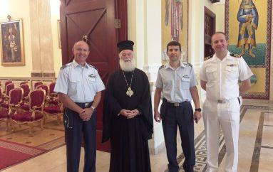 Στελέχη των Ενόπλων Δυνάμεων στο Πατριαρχείο Αλεξανδρείας (ΦΩΤΟ)