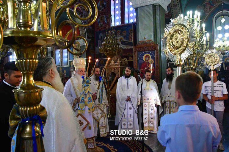 Αρχιερατική Θ. Λειτουργία στον Ι. Ναό Τιμίας Ζώνης στη Νέα Τίρυνθα (ΦΩΤΟ – ΒΙΝΤΕΟ)
