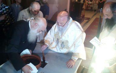 Εγκαίνια Ιερού Ναού από τον Μητροπολίτη Γρεβενών (ΦΩΤΟ)